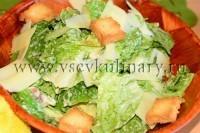 перемешайте листья салата в соусе