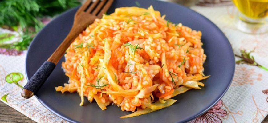 рис «Лаханоризо»